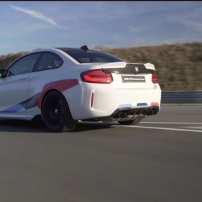 BMW-moottoriurheilu, BMW M2 Competition, BMW M Performance -osat